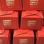 lot de 12 coffrets cadeaux personnalisés contenant 2 fortune cookies